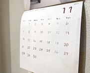 補助金や税金申請時期もチェックイメージ