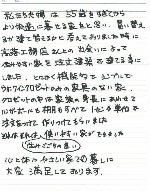 スクリーンショット(2014-11-11 16.15.32)
